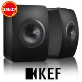 (限量版)英國 KEF LS50 3/5經典監聽揚聲器 全新全黑特仕版 公司貨 無禮贈 (不適用超贈點) Black Edition