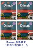Dilmah 帝瑪 古典錫蘭紅茶(2g*100入) x 4盒 優惠