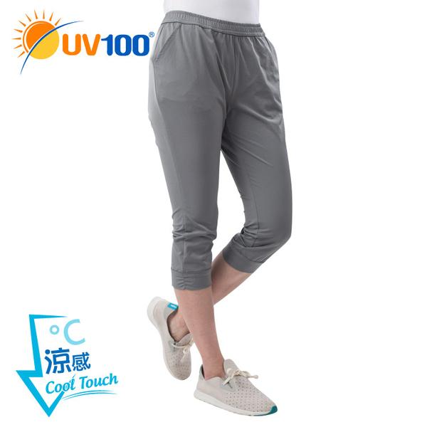 UV100 防曬 抗UV-涼感彈力中腰修身七分褲-女