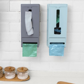 ◄ 生活家精品 ►【P640】兩用壁掛抽取垃圾袋盒 壁掛式 塑料 垃圾袋 收納盒 廚房 抽取式 雜物整理