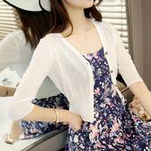 冰絲針織開衫女薄款夏季新款短款空調衫七分袖防曬外搭小披肩外套 【PINKQ】