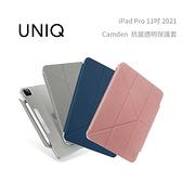 光華商場。包你個頭【UNIQ】免運 iPad Pro 11吋 2021 Camden 磁吸 抗菌 多功能 透明保護套