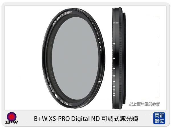 德國 B+W XS-PRO ND Vario MRC nano 95mm 可調式 減光鏡(95,公司貨,XSPRO)ND2-ND32
