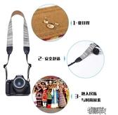肩帶單反相機背帶斜跨微單相機帶復古拍立得帶相機配件 交換禮物