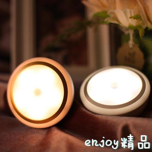 雙12狂歡購 無線人體感應led小夜燈過道樓道聲控自動光控充電臥室電池起夜燈