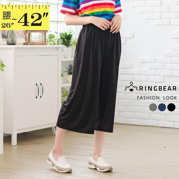 寬褲--舒適素面寬版鬆緊褲頭牛奶絲高腰八/九分寬管褲(黑.灰.藍L-3L)-P153眼圈熊中大尺碼