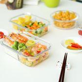 分隔玻璃飯盒微波爐專用碗帶蓋玻璃保鮮盒便當盒長方形 尾牙交換禮物