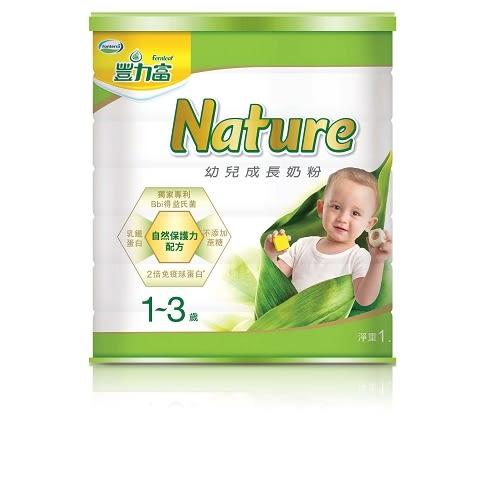 豐力富Nature1-3歲幼兒成長奶粉1500g【愛買】