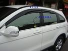【車王小舖】全車系無限款晴雨窗 有效減低風切聲 ALTIS LIVINA 馬3 馬5