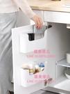 壁掛收納盒免打孔浴室廚房柜門收納架衛生間置物架掛墻上收納【匯美優品】
