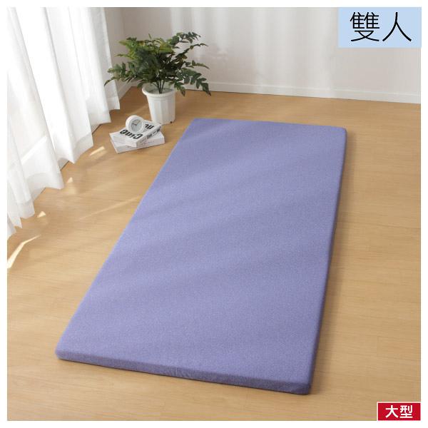 ◆日式床墊 記憶睡墊 折疊床墊 薰衣草 LAVENDER 雙人 NITORI宜得利家居