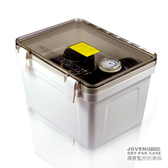 MYDC MT-076A 溼度監控防潮箱 大-含溼度計 送強力乾燥劑(120g/四入)