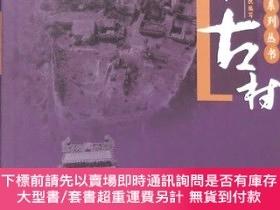 簡體書-十日到貨 R3YY【冷泉古村】 9787112187294 中國建築工業出版社 作者:作者: