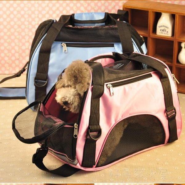 狗狗背包外出包寵物包外出便攜包狗包貓箱旅行包狗箱外出攜帶提包 好再來小屋