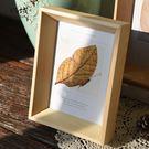 實木相框擺臺 北歐創意現代簡約木質鏡框照片框 橫豎可擺 KV1054 【野之旅】