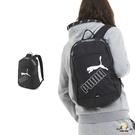 Puma Phase 黑色 後背包 運動背包 雙肩包 休閒 運動 旅行 筆電包 大學包 07729501