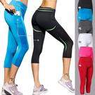 側口袋 透氣快乾彈力緊身七分褲 女跑步健身褲 訓練緊身瑜伽褲 6色 S-2XL碼【PS61143】