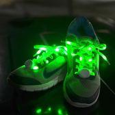 年終大促七彩usb充電led發光鞋帶扁閃光熒光鞋帶閃爍夜光鞋帶時尚創意禮品 熊貓本