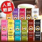 【16色可選】韓國 MOETA 絢色惡魔顏色護髮焗油安瓶 30ml
