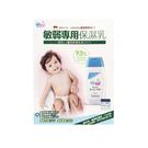 施巴 Sebamed 敏弱專用保濕乳組(舒敏乳液+舒敏浴露+護膚膏+洗髮乳)