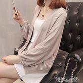 長袖針織衫女 薄針織衫女開衫短款韓版寬鬆線衣外套泡泡袖毛衣外搭 傾城小鋪