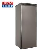 HERAN 禾聯  直立式冷凍櫃 188公升 HFZ-1861