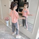 女童運動套裝 女童新款夏裝套裝兒童夏季運動大童裝女孩韓版洋氣時髦潮 快速出貨