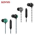 KINYO金屬高級耳機IPEM-870【愛買】