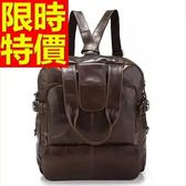 後背包-真皮時髦明星同款大容量優質精美英倫風男女-雙肩包包-2色61s18【巴黎精品】
