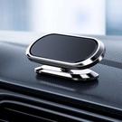 手機支架SG883 新款360度旋轉創意車載手機導航橫豎屏多功能強磁防滑磁吸支架