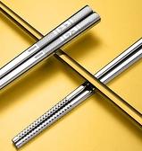 316不銹鋼筷子家用高檔防滑防霉耐高溫304方形金屬銀快子5雙套裝【快速出貨】