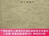 二手書博民逛書店罕見《英語慣用法詞典》(小庫)Y5017 葛傳榘 時代出版社 出版1958