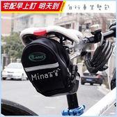 ✿mina百貨✿ 自行車 坐墊包 車尾包  車鞍座包 後座包 自行車配件 登山車  工具包【H013】