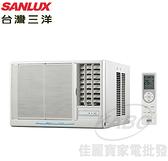 【佳麗寶】留言加碼折扣[送基本安裝] -三洋窗型冷氣(約適用3~5坪)SA-R22FEA/SA-L22FEA