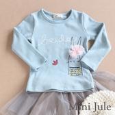 Mini Jule女童 上衣 網紗造型兔子英文字母/立體毛球滿版點點貓咪長袖T恤(共4款) Azio Kids 美國派 童裝