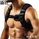 負重背心跑步裝備隱形沙袋衣學生健身拳擊訓...