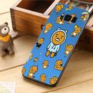 三星 Samsung Galaxy S8 S8+ plus G950FD G955FD 手機殼 軟殼 保護套 朋友熊