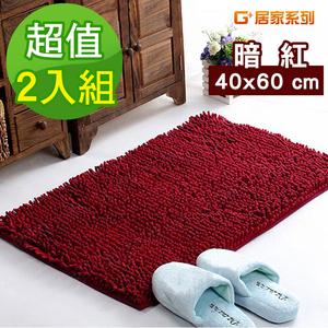 【G+居家】超細纖維長毛止滑吸水地墊 40x60cm-暗紅(2件組)