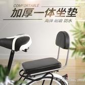 自行車後坐墊帶靠背一體後置軟座載人山地單車兒童座椅腳踏扶手把 新年禮物YYJ