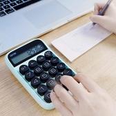 洛斐計算器 Lofree糖豆DOT圓點機械鍵盤按鍵計算機財務辦公可 金曼麗莎