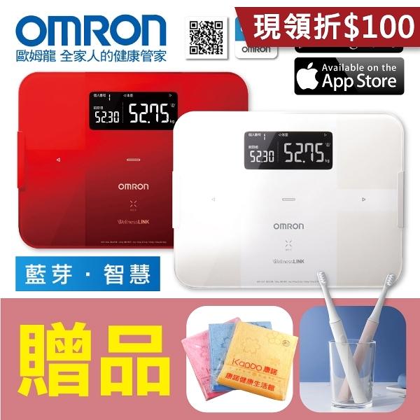 【歐姆龍OMRON】藍芽智慧體重體脂計HBF-254C,贈:米家電動牙刷T100x1+毛巾x1