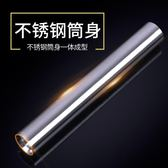 不銹鋼強光迷你小手電筒超亮遠射超小巧365nm紫光鑒定多功能 QG784『愛尚生活館』