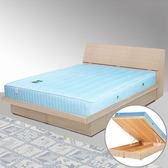 加大床《YoStyle》諾雅6尺雙人加大掀床組+獨立筒床墊(床頭箱+掀床+二線獨立筒)(二色任選)