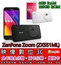 《映像數位》ASUS ZenFone Zoom 5.5 吋4G LTE手機   (ZX551ML4G/128G)【全新】*