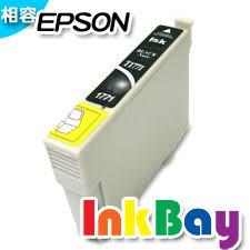 EPSON T1771相容墨水匣 No.177 (黑色) 另有T1771黑/T1772藍/T1773紅/T1774黃【適用】XP302/XP402/XP225/XP422