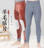 保暖褲男士加絨加厚冬季緊身雙層棉毛褲絨褲內襯褲打底秋褲男單件『櫻花小屋』