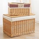 收納箱有蓋藤編整理箱抽屜衣服玩具儲物盒編織衣物收納筐家用大號