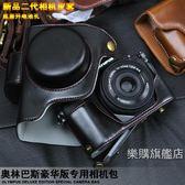 店慶優惠兩天-微單E-PL7PEN-FEPL8E-M5IIEM10IImark2相機包皮套
