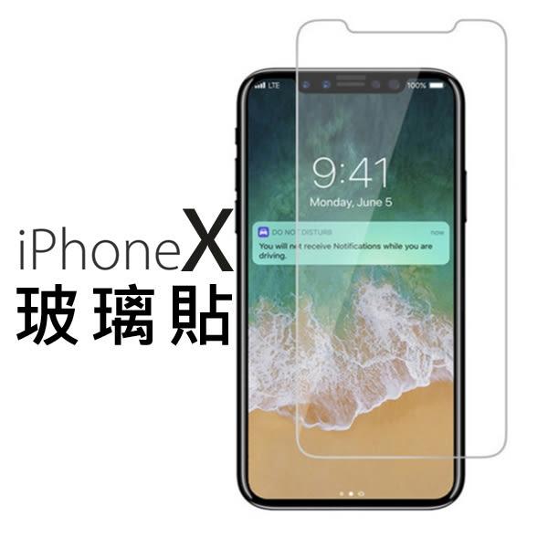 蘋果 iphone8 iphonex iphone 7 6 6s plus 正面 背貼 高硬度 玻璃貼 鋼化 螢幕 防刮 強化玻璃 保護貼 BOXOPEN