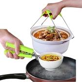 家居用品防燙取盤器居家小東西廚房夾盤生活日用品小